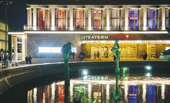 Göteborgs Stadsteater